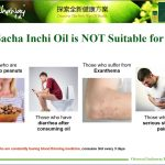 sacha inchi oil types