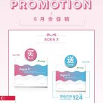 10 - Inchaway Aqua X Promotion Sep 2020