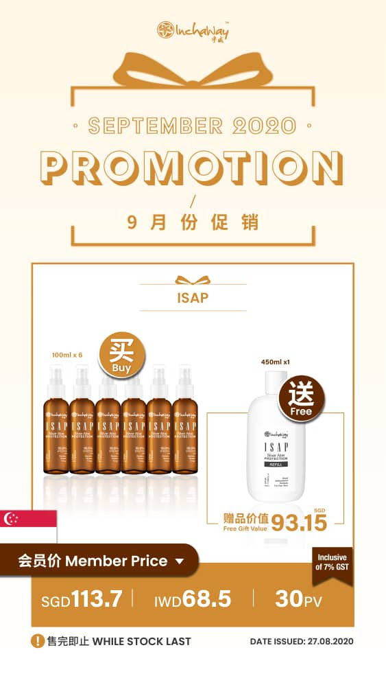 9 - Inchaway ISAP Promotion Sep 2020