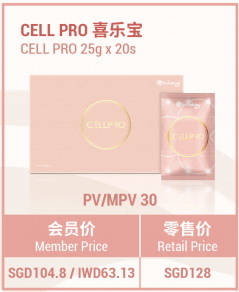 Cell Pro 25g x 20 Packets