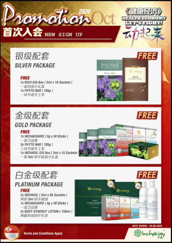 1. Inchaway Singapore New Sign Up Oct 2020 Promotion